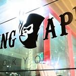 渋谷「VAPING APE TOKYO」VAPEショップレビュー