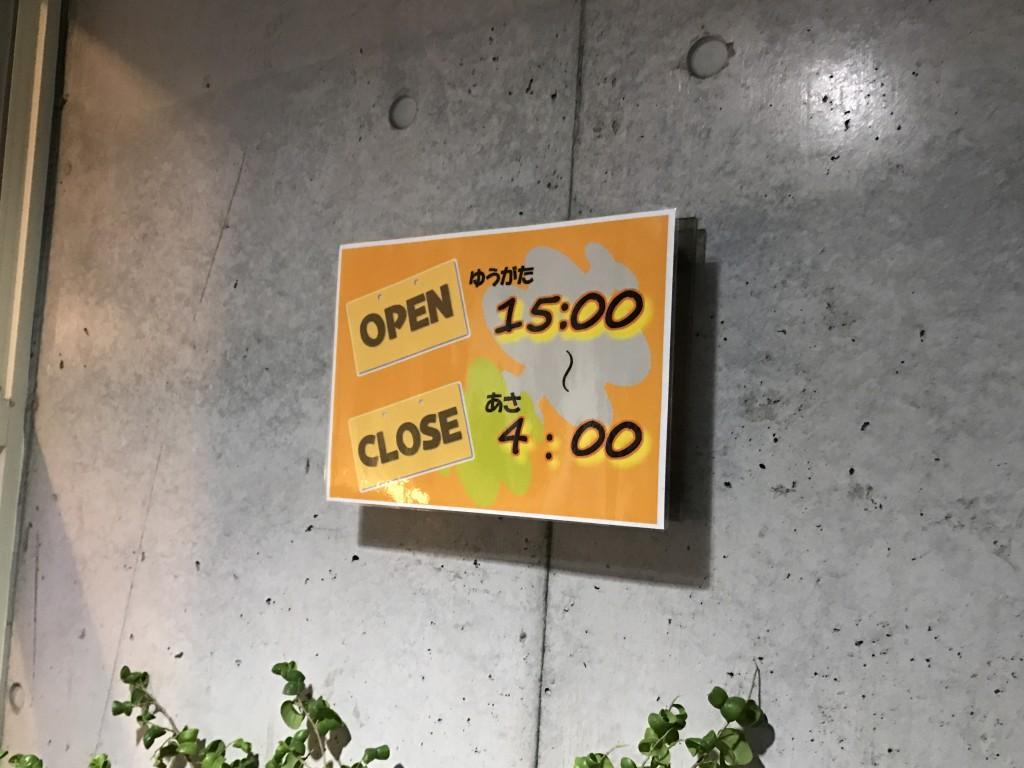 沖縄・那覇「fog × fog」VAPE&Barレビュー