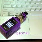 「Q-BOX by SMOK」VAPEスターターレビュー