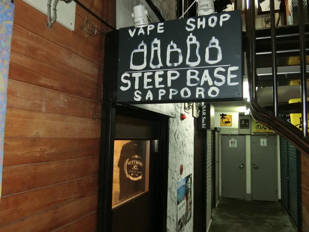 北海道・札幌「STEEP BASE」VAPEショップレビュー