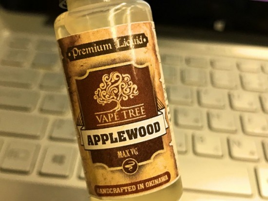 「APPLE WOOD by VapeTree」VAPEリキッドレビュー