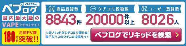 ベプログ広告バナー600_150_修正170424 (1)