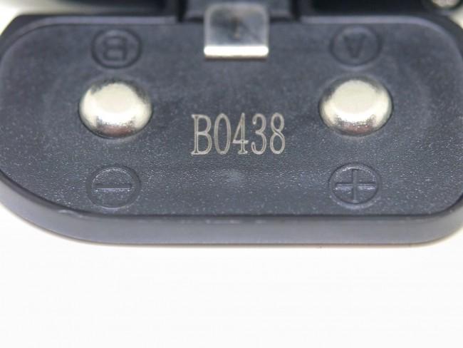 890F7034-7196-4E75-879C-A329F3005F21