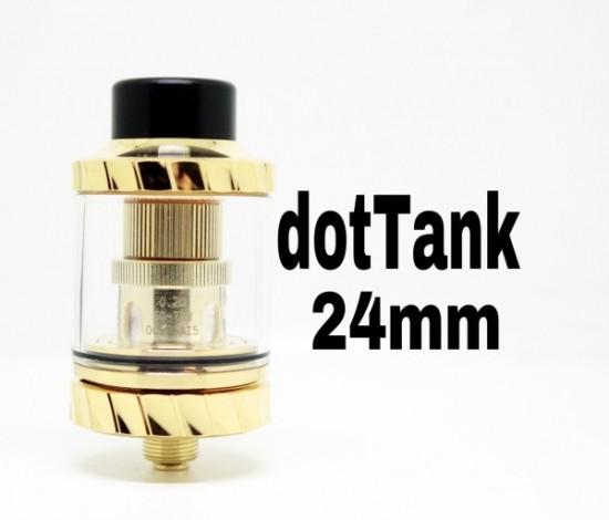 dotTank 24mm(ドットタンク) by dotMod(ドットモッド)【アトマイザー】レビュー