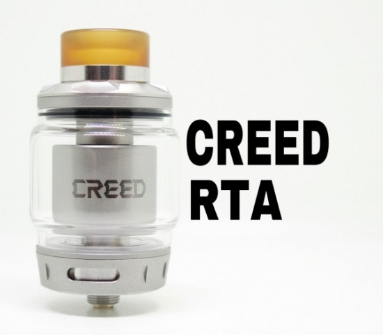 Creed RTA (クリード)by Geek Vape【アトマイザー】レビュー