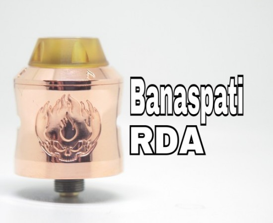 Banaspati(バナスパティ) RDA by UltimaVape【アトマイザー】レビュー