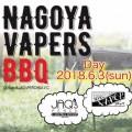 NAGOYA VAPERS BBQに行ってきましgふえらうrg;あ