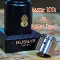 「Hussar RDTA by Hussar Vapes」アトマイザーレビュー