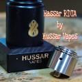「Hussar RDTA by Hussar Vapes」アトマイザーレビュー